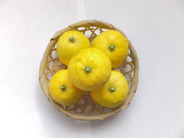 Japanese yuzu citrus fruit