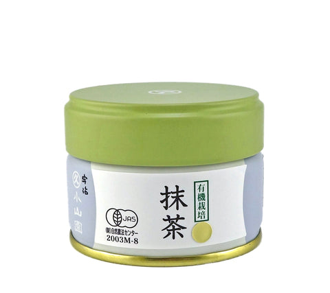 The Best Organic Matcha in Japan!