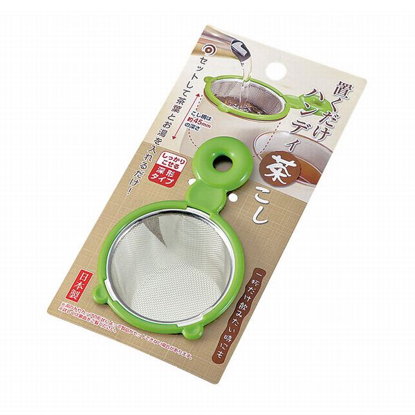 Tea Strainer for Tartary Buckwheat Tea | Grace & Green