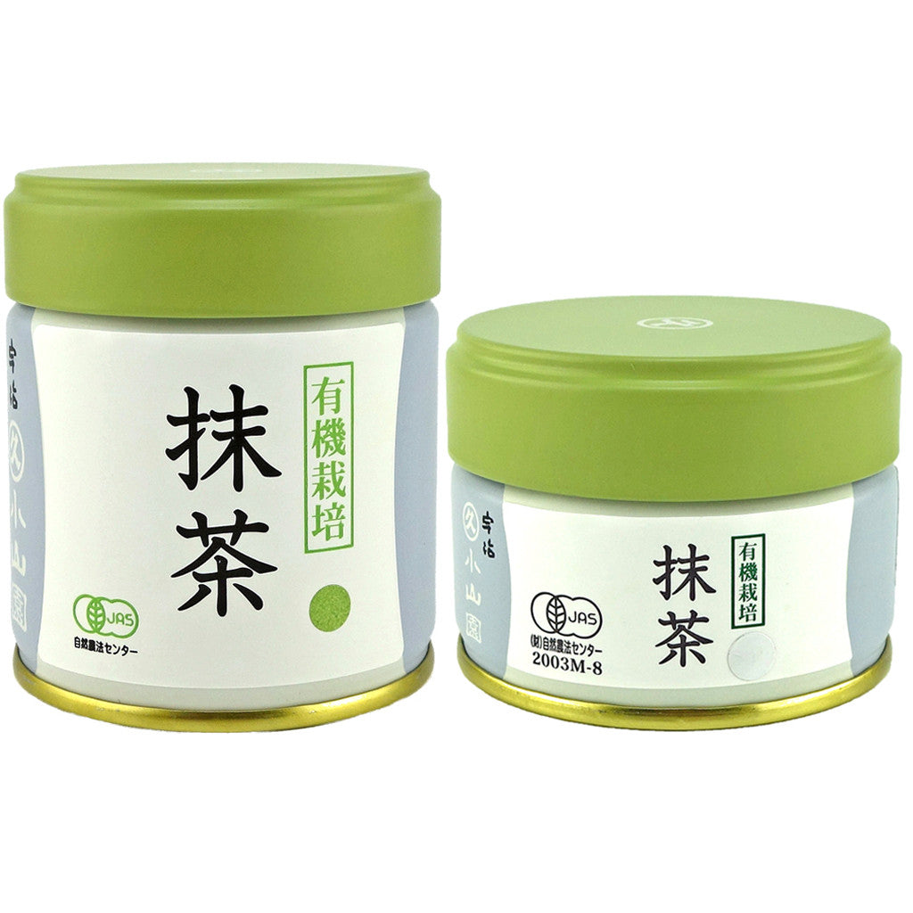 Beginner's Matcha Green Tea Set Organic Japan