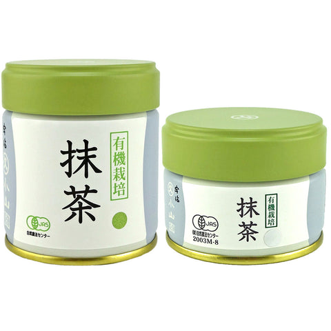 Beginner's Matcha Set - Free Delivery!