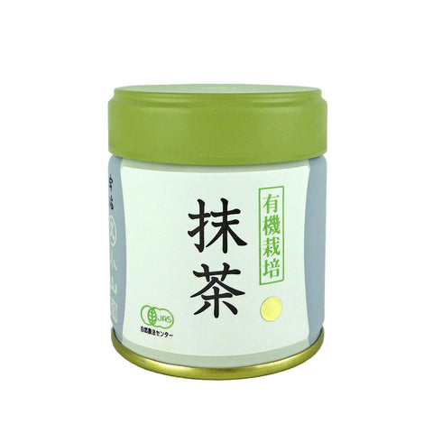 Ceremonial Matcha - 40g (1.4 oz)