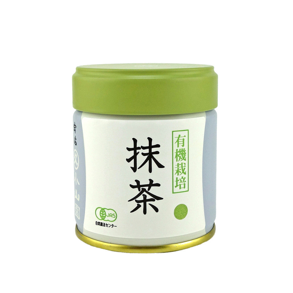 Authentic Organic Matcha Green Tea Kyoto Japan