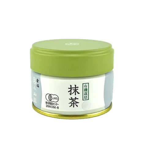 Luxury Matcha - 20g (0.7 oz)