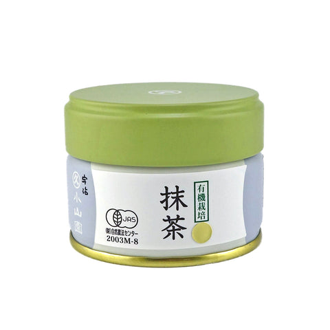 Ceremonial Matcha - 20g (0.7 oz)