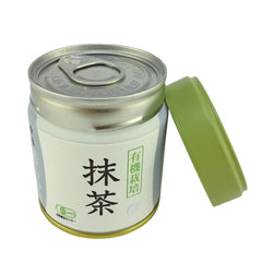 Luxury Matcha - 40g (1.4 oz) - Grace & Green