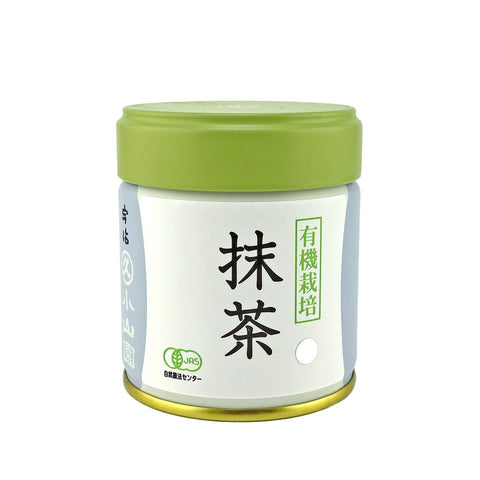 Luxury Matcha - 40g (1.4 oz)