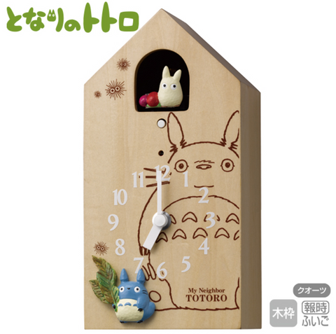 My Neighbor Totoro Cuckoo Quartz Clock