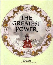 Greatest Power in the World