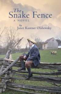 Snake Fence (eBook)