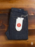 """RARE"" 15.5oz Unsanforized Selvedge Denim - Slim Tapered Fit"