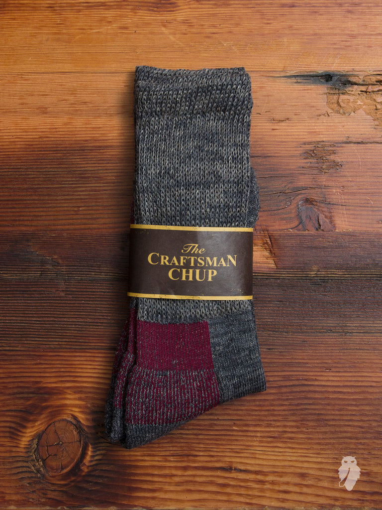 """The Craftsman"" Defender Sock in Charcoal"