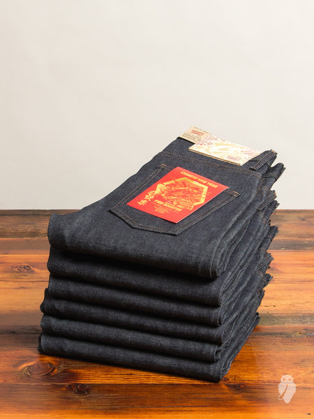 """Chinese New Year Fire Rooster"" 12.5oz Selvedge Denim - Super Skinny Guy Fit"