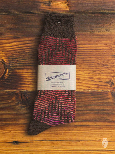 Mosaic Crew Sock in Brown
