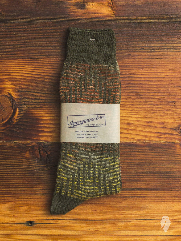 Mosaic Crew Sock in Army