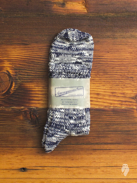 Slub Stripe 3/4 Length Sock in Blue