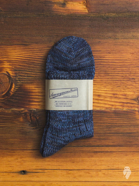 Melange 3/4 Length Sock in Midnight