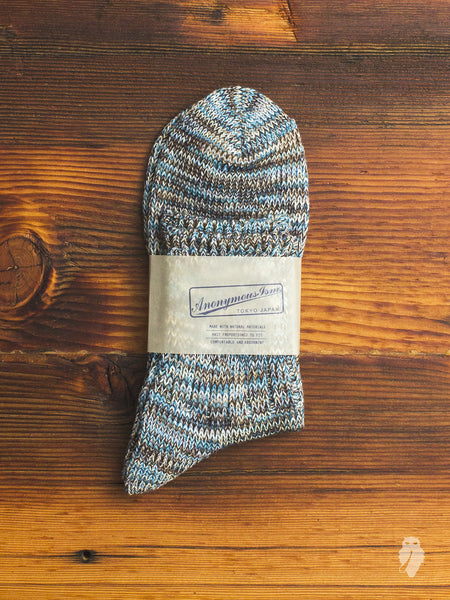 Melange 3/4 Length Sock in Tundra
