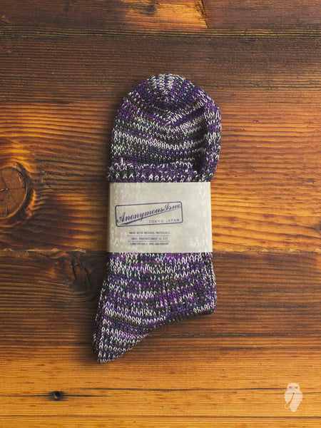 Melange 3/4 Length Sock in Purple