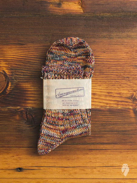 Melange 3/4 Length Sock in Amber