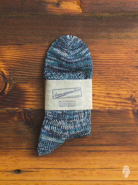 Melange 3/4 Length Sock in Teal