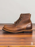"""Dainite Trench Boot"" in Sunset Renegade"
