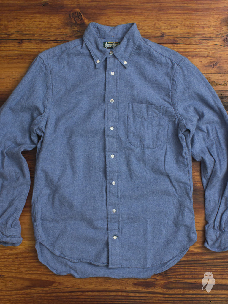 Solid Brushed Flannel in Sky Blue