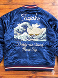 """Thirty-Six Views of Mount Fuji"" Reversible Suka Souvenir Jacket"