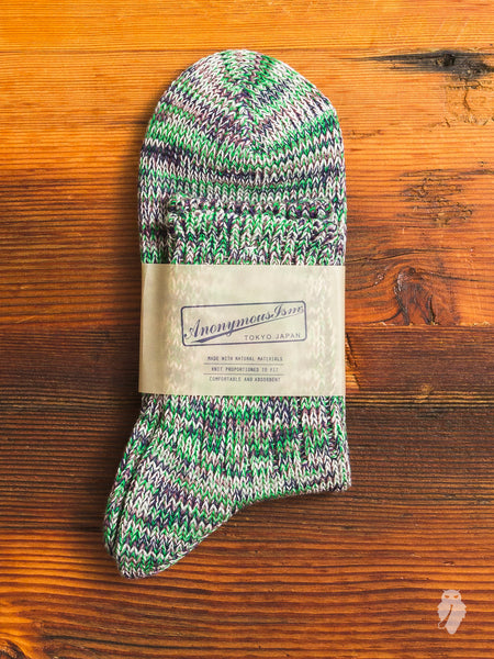 Melange 3/4 Length Sock in Orchid