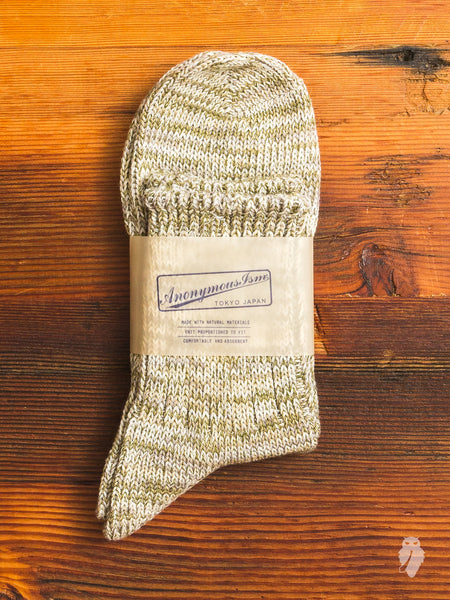 Melange 3/4 Length Sock in Wheat