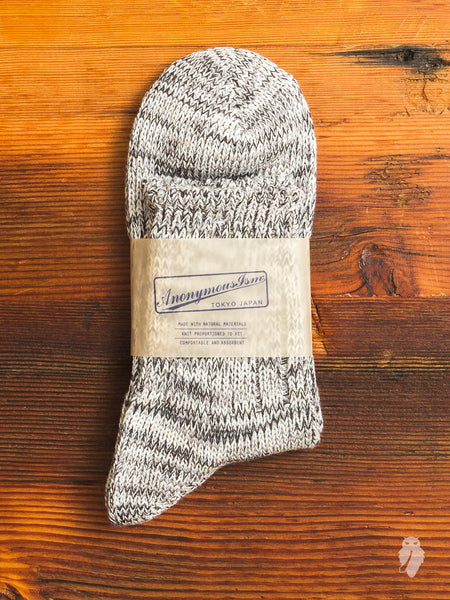 Melange 3/4 Length Sock in Bone