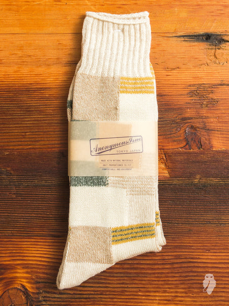 Patchwork Crew Sock in Beige