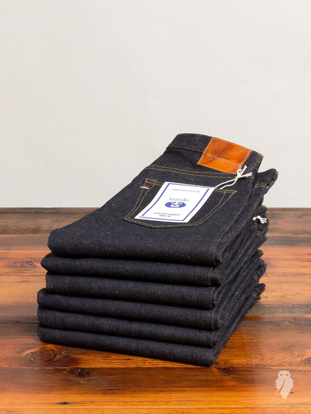 "RCS1 ""Red Cast"" 16oz Unsanforized Selvedge Denim - Slim Fit"