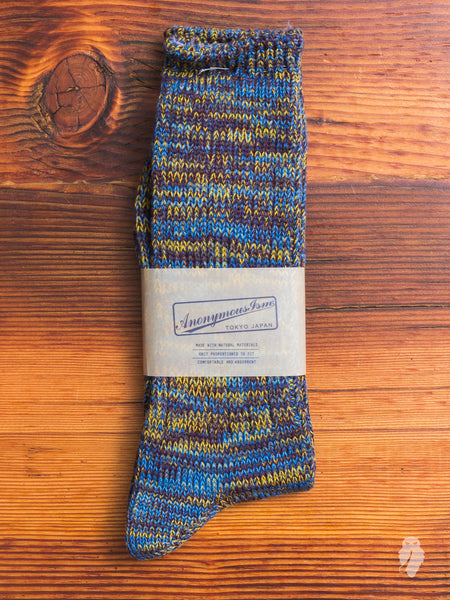 Melange Crew Sock in Cyan