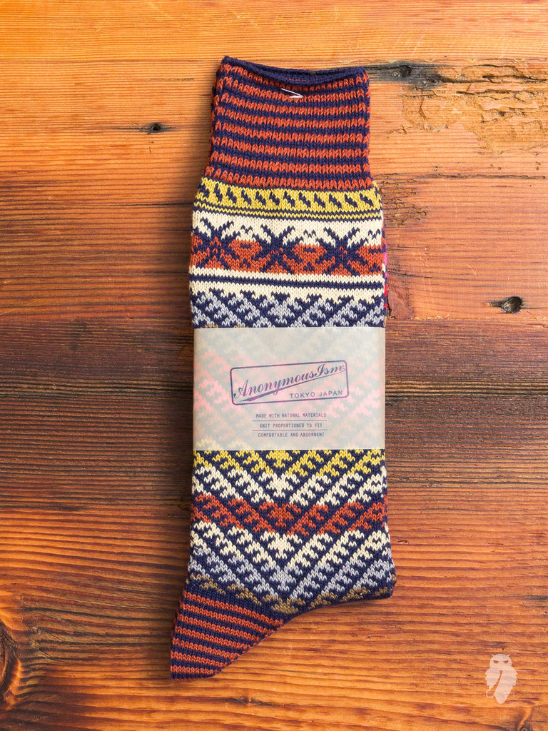 Kilim Crew Sock in Navy