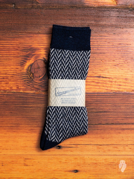 Wool Herringbone Crew Sock in Navy