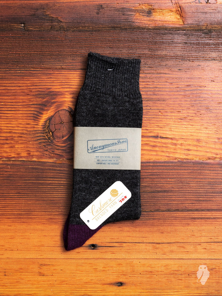Cashmere Crew Sock in Charcoal