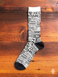 African Geometric Crew Sock in Off-White