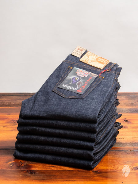"""Japan Heritage Returns"" 14.5oz Selvedge Denim - Weird Guy Fit"