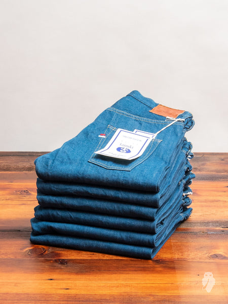 "KHT ""Kaze"" 13oz Selvedge Denim - High Tapered Fit"