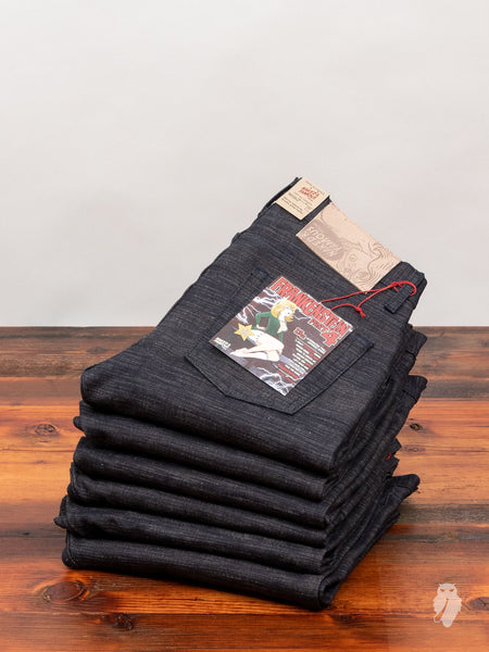 """Frankenstein 4"" 13oz Denim - Weird Guy Fit"