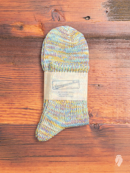 Melange Sock in Pastel