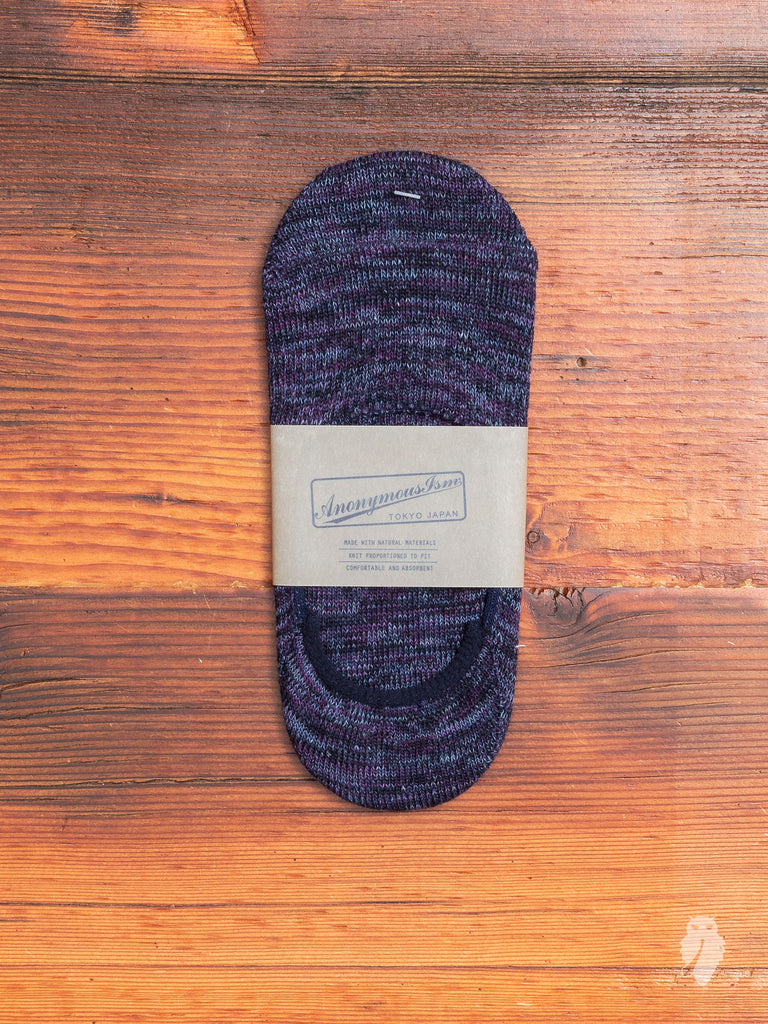 Melange Loafer Sock in Dark Purple