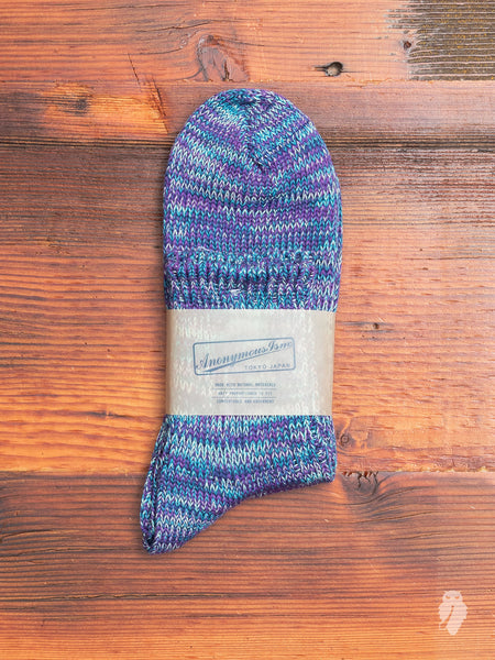 Melange Sock in Wild Berry