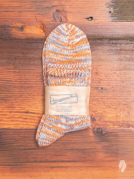 Melange Sock in Orange