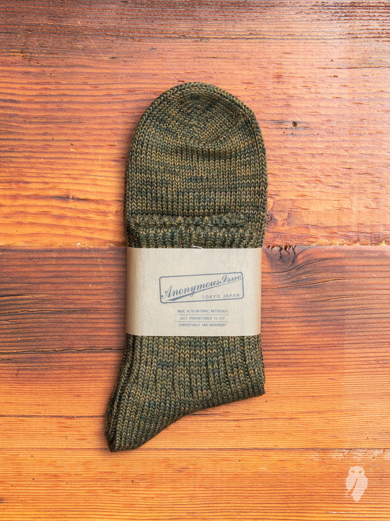 Melange Sock in Moss