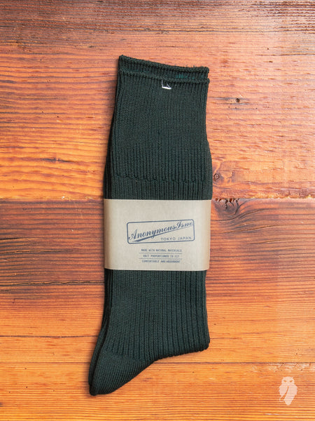 Brilliant Crew Sock in Dark Green