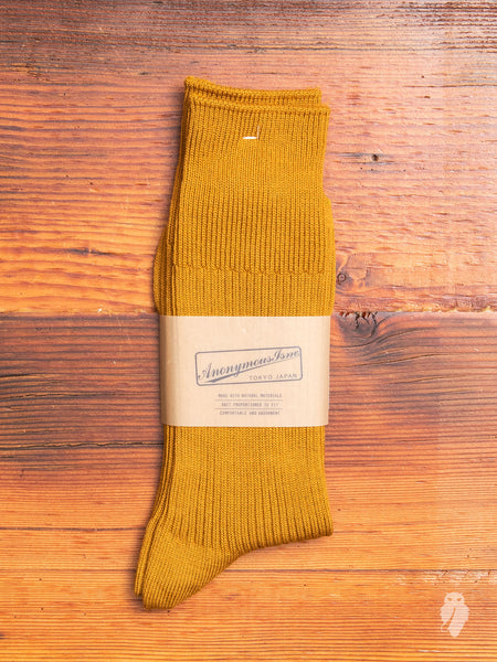 Brilliant Crew Sock in Bronze