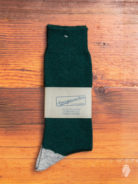 Cashmere Crew Sock in Green