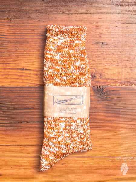 Melange Crew Sock in Orange